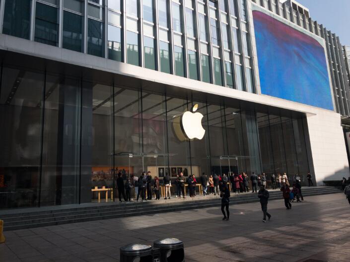 Apple Store Nanjing West Road